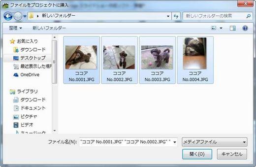 20141101-13-compressor.jpg