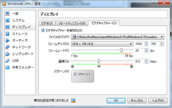 vbox43-03.png