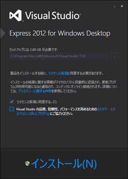 vs2012wd-04.png