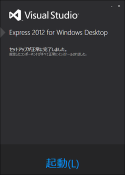 vs2012wd-06.png