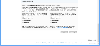 vs2012wd-09.png