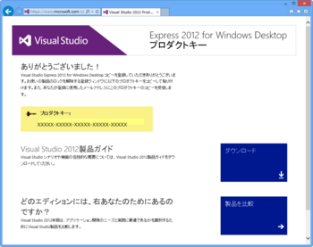 vs2012wd-10.png