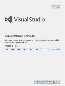 vs2012wd-11.png