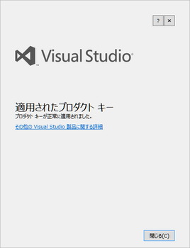 vs2012wd-12.png