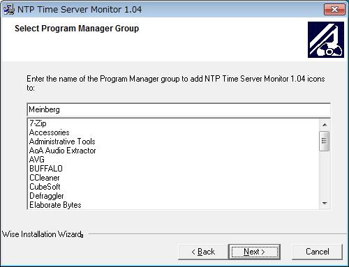 Windows7(x64)でNTPサーバを構築しよう(ntpd編):アシマネくんの